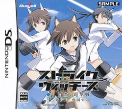 JG Strike Witches DS